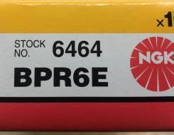 Свеча зажигания NGK BPR6E / 6464 BPR6E