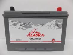 Alaska. 95А.ч., Обратная (левое), производство Корея