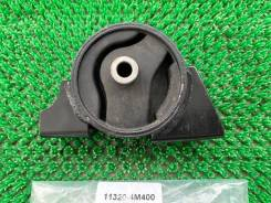 Подушка двигателя Nissan Ad [113204M400] VFY11 QG13DE, задняя 113204M400