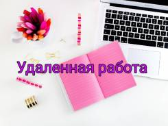 Промоутер. ИП Самойленко