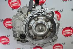 АКПП Toyota K112-01A 69 000 км Estima ACR50/ Mark X/Mark X Zio ANA10/ Previa/Tarago ACR50/ RAV4 ACA36, ACA38/ Vanguard ACA36, ACA38 [3040042010, 3040...