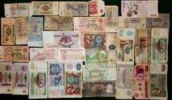 Банкноты боны стран мира