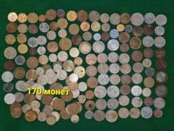 Монеты мира и СССР 1924г йены