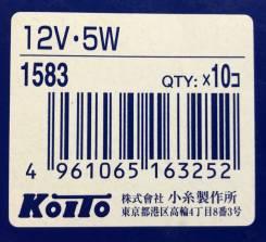 Лампа дополнительного освещения Koito 1583 (12V 5W без цоколя) 1583