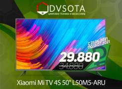 Xiaomi Mi TV 4S. LED