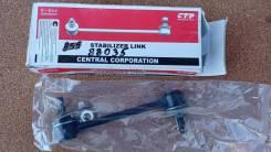 Стойка стабилизатора Toyota CTR арт 88035 Clt18