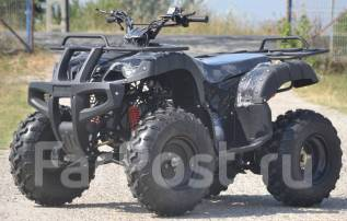Yamaha Grizzly 250. исправен, без псм\птс, без пробега