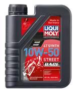 Liqui Moly Motorbike Street Race. 10W-50, синтетическое, 1,00л.