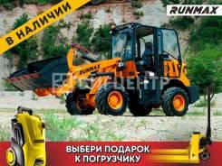 Runmax. Фронтальный погрузчик 770E (ZL18), 1 000кг., Дизельный, 0,80куб. м. Под заказ