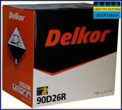 Delkor. 80А.ч., Прямая (правое), производство Корея