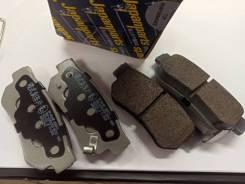 Тормозные колодки Hyundai, KIA Solaris 1, RIO 2010, 2011, 2012, 2013, 2014, 2015, 2016 [PPH04AF,583022EA31], задний PPH04AF