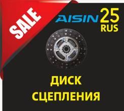 Диск сцепления Aisin для Honda Accord   Распродажа! DH-024