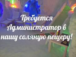 Администратор. Соляная пещера Кристалл (ИП Куценко Т.Н). Улица Овчинникова 10