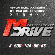"Мототехцентр ""М-Drive"""