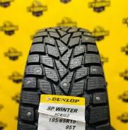 Dunlop SP Winter Ice 02, 195/65R15