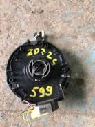 Шлейф Suzuki 3748073H00