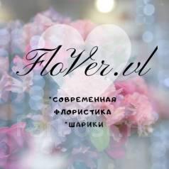 Флорист-продавец. ИП Бубенщикова В.П. Улица Очаковская 7