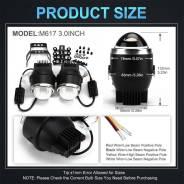 Туманки, Светодиодные линзы BI LED FOG Lens