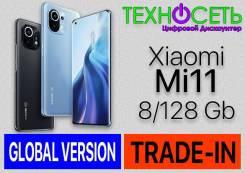 Xiaomi Mi 11. Новый, 128 Гб, Серый, Синий, 3G, 4G LTE, Dual-SIM. Под заказ
