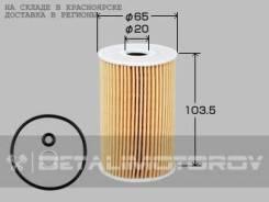 Фильтр масляный YUIL YEC-096 (YEC-109) YEC096