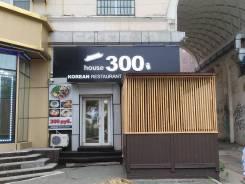 Кафе. Улица Посьетская 23, р-н Центр, 60,0кв.м., цена указана за все помещение в месяц. Дом снаружи