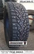 Bridgestone Blizzak Spike-02, 185/65 R15 88T TL