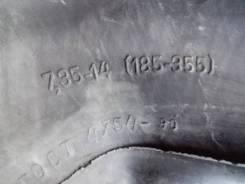Russia, 195/65 R 15