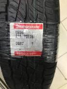Bridgestone Dueler H/T 687, 215/70 R16 99S