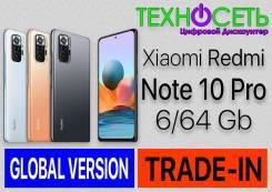 Xiaomi Redmi Note 10 Pro. Новый, 64 Гб, Золотой, Синий, Черный, 3G, 4G LTE, Dual-SIM, NFC