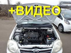 ДВС Двигатель в сборе 1NZ NZE121