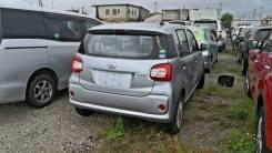 Бампер Toyota Passo 04.2016, задний M700A