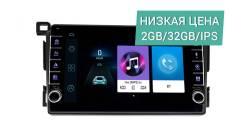 Штатная магнитола Toyota RAV4 2012 - 2019 Wide Media LC9536ON-2/32 для авто без камеры