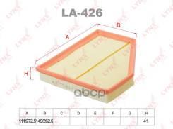 Фильтр Воздушный Bmw 1 (F20, F21) 15- / 2 (F22) 15- / 3 (F30, F31) 14- / Bmw 4 (F32, F33) 15- LYNXauto арт. LA426 LA426