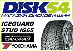 Yokohama Ice Guard IG65, 235/55R20
