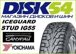 Yokohama ICEGUARD STUD IG55, 185/60R15