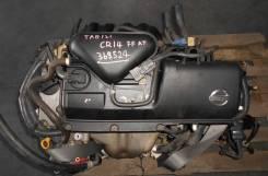 ДВС с КПП, Nissan CR14 - AT FF коса+комп
