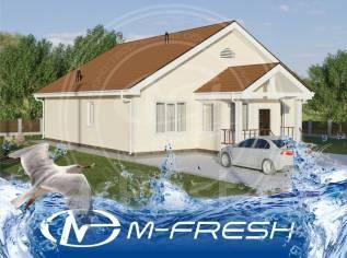 M-fresh Amarant (Посмотрите этот готовый проект одноэтажного дома! ). 100-200 кв. м., 1 этаж, 5 комнат, бетон