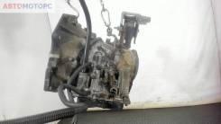 АКПП Plymouth Voyager 1996-2000 1998 3 л, Бензин ( EFA )