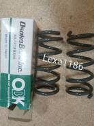Пружины задние усиленные OBK Япония MMC Pajero V7X MR418676,C4M-11042,RK9524,C4M00362h,c4m86782