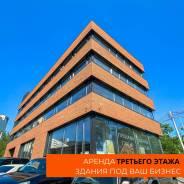 3 этаж административного здания, район Луговой во Владивостоке. 257,5кв.м., улица Приходько 11, р-н Луговая