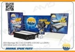 Фильтры ком. /кт. (масл.2630035503 + возд.281133X000 + салон.971332E250)/AMD. SETF38 AMD KIA Sportage SL 1,6)/2,0 MPI 2010-/ Hyundai ix35 2,0 MPI 2010...