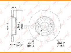 Диск тормозной   перед прав/лев   Hyundai Sonata(N/YF) 2.0-2.4 05- / Tucson(JM) 2.0-2.7 04-10 / Coupe 1.6-2.0 96-09/ Kia Sportage(JE) 2.0-2.7 04- / Ca...