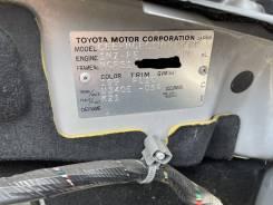 АКПП Toyota Succeed NCP51V