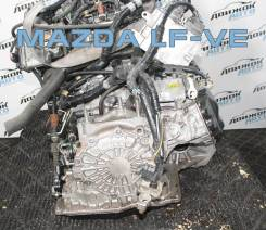 АКПП Mazda LF-VE контрактная | Установка Гарантия 10690888