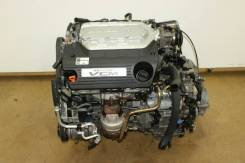 Honda Accord контрактный двигатель без пробега по РФ с гарантией