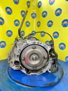 АКПП Mazda Premacy CREW LF-DE [128669]