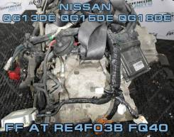 АКПП Nissan QG18DE контрактная | Установка Гарантия