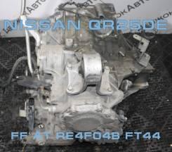 АКПП Nissan QR25DE контрактная   Установка Гарантия RE4F04B FT44