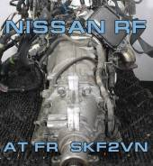 АКПП Nissan RF контрактная | Установка Гарантия