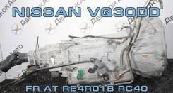 АКПП Nissan VQ30DD контрактная | Установка Гарантия RE4R01B RC40